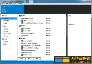 系统精简利器 — Dism++ 10.1.27.1