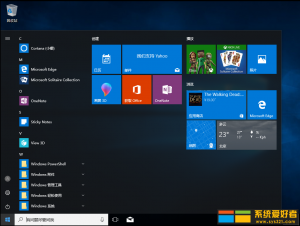 Windows10_1703 x64 原版ISO镜像