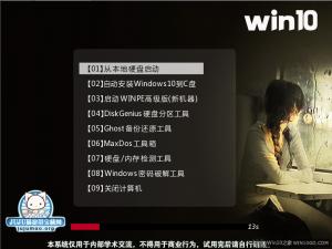 JUJUMAO Win10 1703 64位专业纯净版2017.06