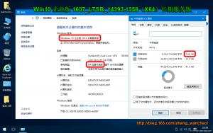 Win10 企业版 1607_LTSB_14393.1358(X64 & X86)长期服务版