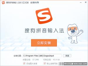 搜狗拼音输入法 8.5d去广告优化版(2017.6.23更新)
