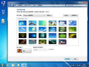 金狐UQi Windows 7 Professional SP1 Lite Nin1 X86/X64