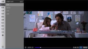 Windows版在线视频播放器,清爽看直播,赏大片