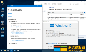 XF-Win10x86-15063 Pro