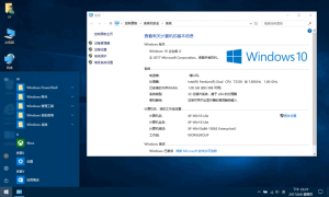 XF-Win10x86-15063 EnterpriseG