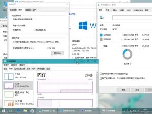 Windows 10 企业版 x86 轻量效率简洁版