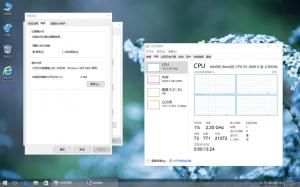 Windows 10 x64 1703 顶级完美专业版