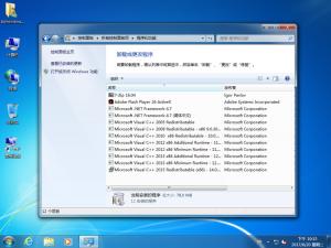 twm000 Windows7 SP1 简体中文专业VL版 32位+64位_2in1(32位+64位ghost版)