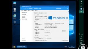 East win10 LTSB2016精简版v1 免激活 管理员账号 纯桌面