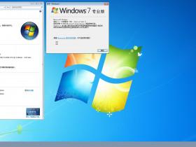 Windows 7 Pro X64 2017年中版 ESD