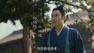 2017大陆古装佳作《大军师司马懿之军师联盟》【更新42】1080P