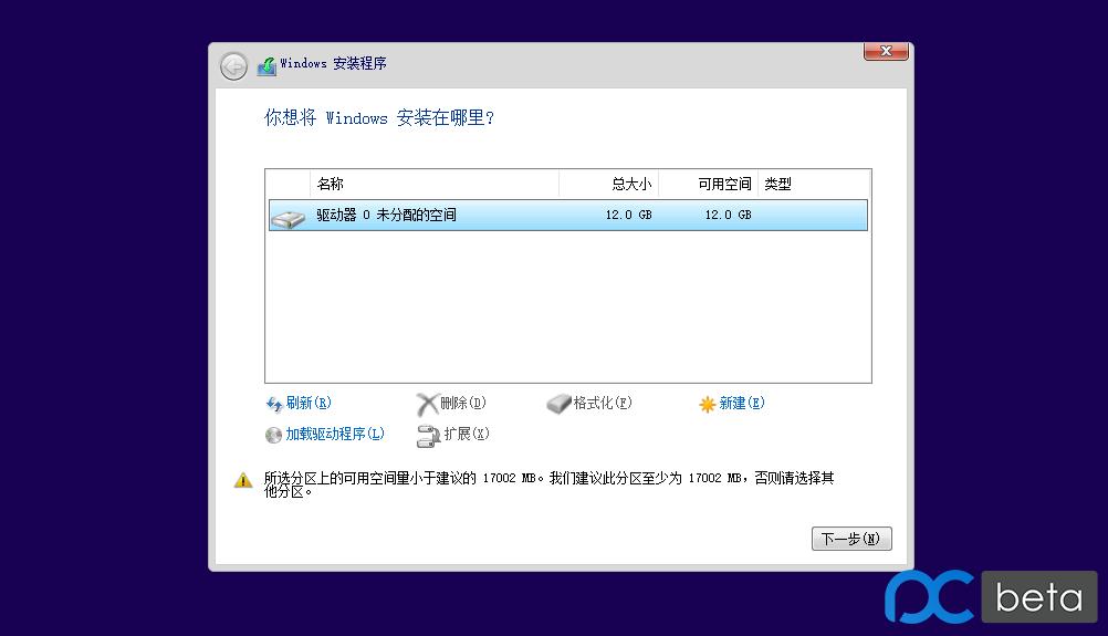 【X64版】Windows 10 15063.447精简版