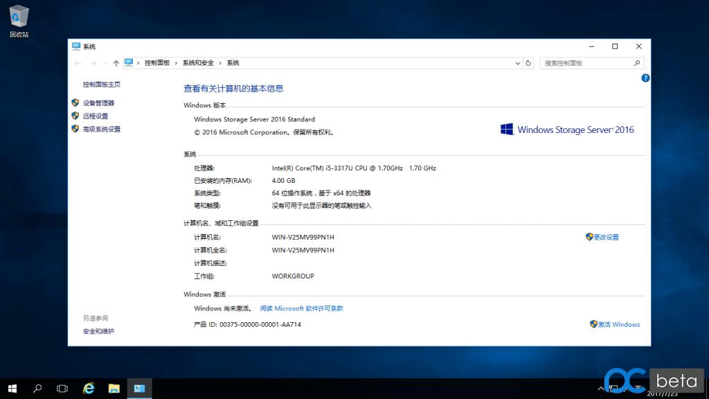 Windows Storage Server 2016分享