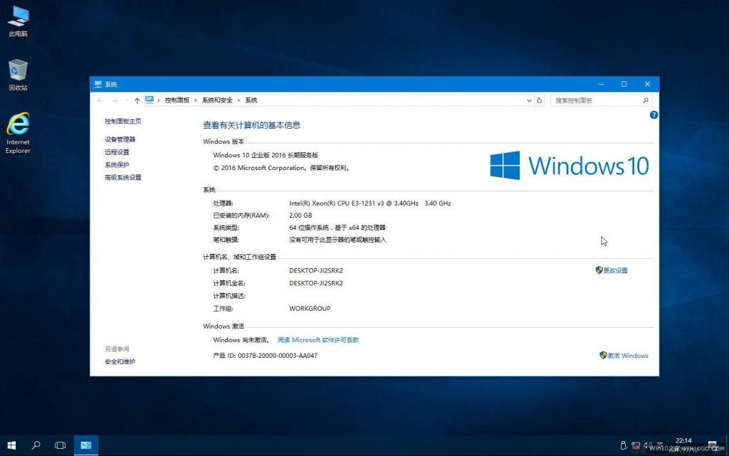 基于MSDN母版制作完整Win10_Enterprise_LTSB_2016_x64&x86_14393.1480长期服务版