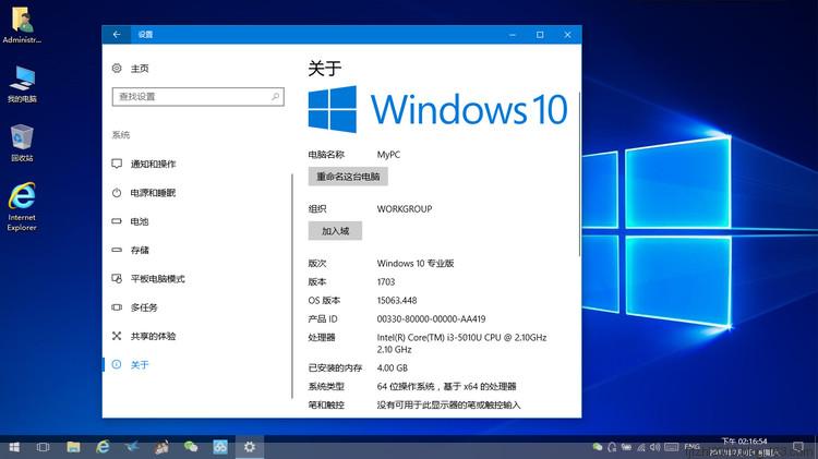 YC15063.448_x64_PRO-EntG_BL3in1_install.wim