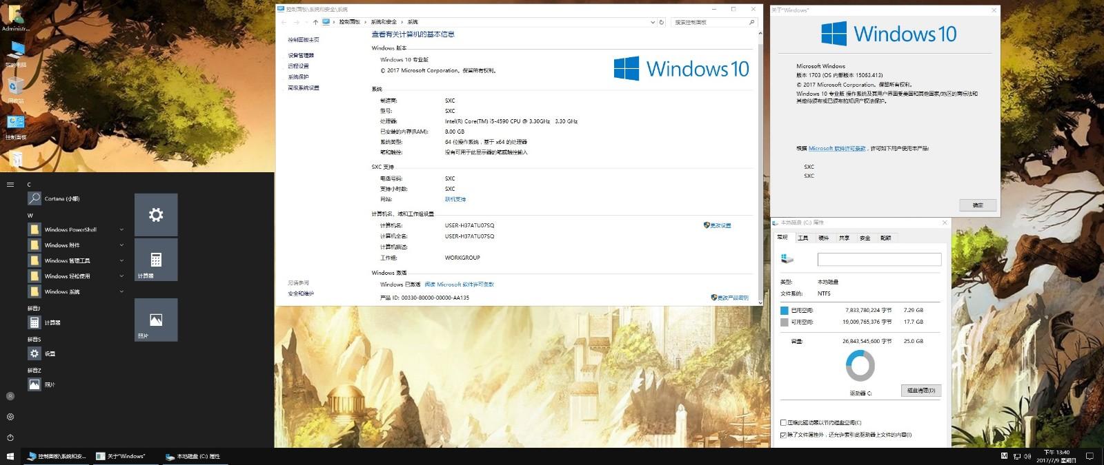 【溯汐潮】完美精简!Windows10 Pro3 X64 15063.413 2in1 稳定 高效 快速 安全 流畅