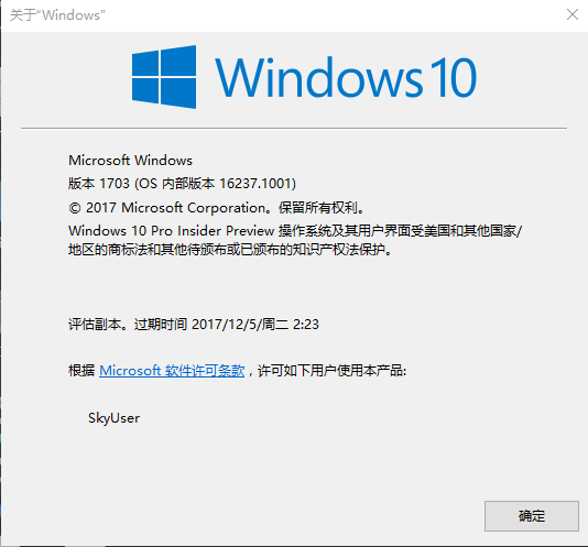 Win10 Pro 版本16237 ESD格式 x86 x64完整版