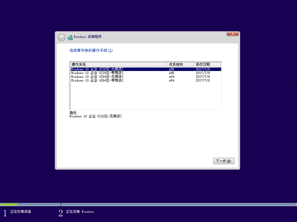 Windows 10 EnterpriseG 32位+64位 4合1 BY iCura