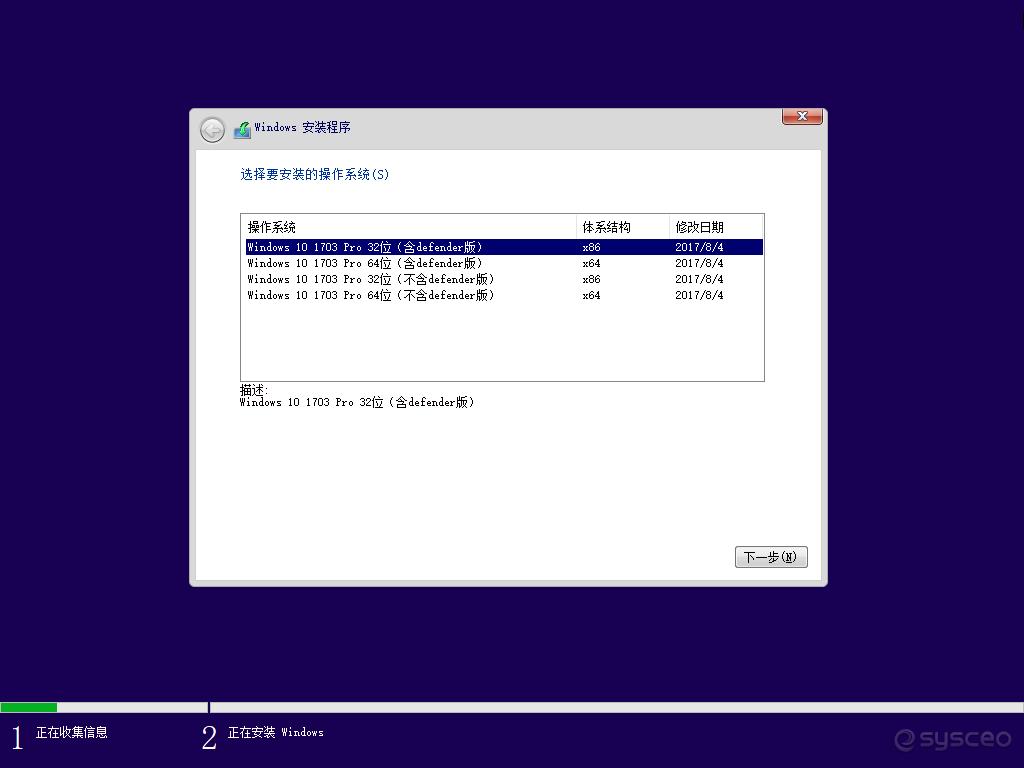 ZS母盘V4泄露