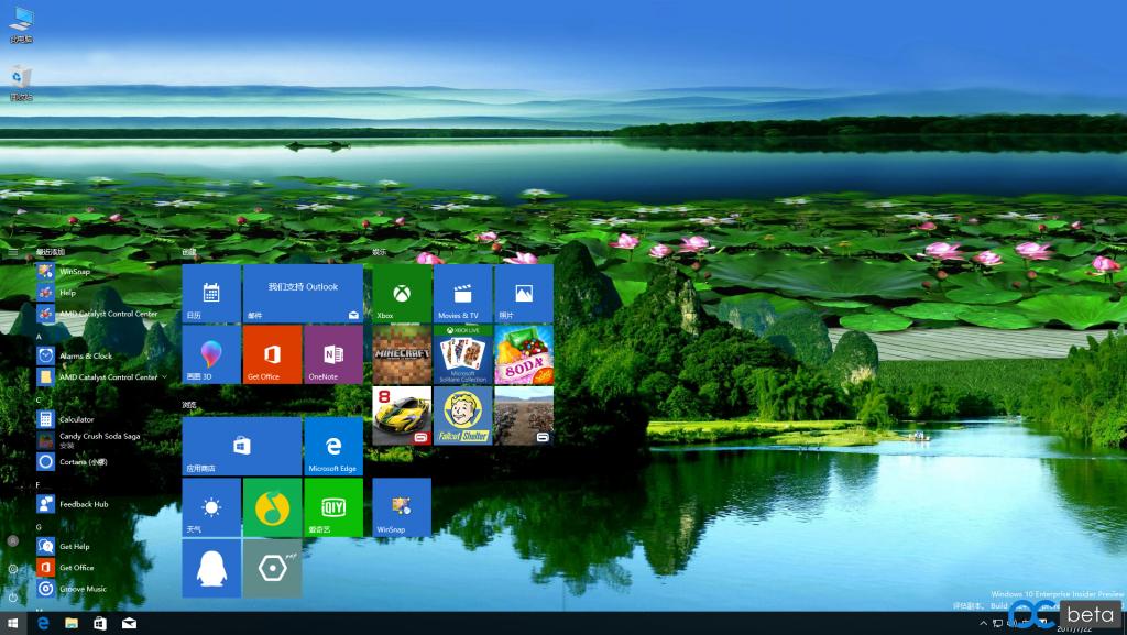 企业 Windows16278x64bit-zh-cn