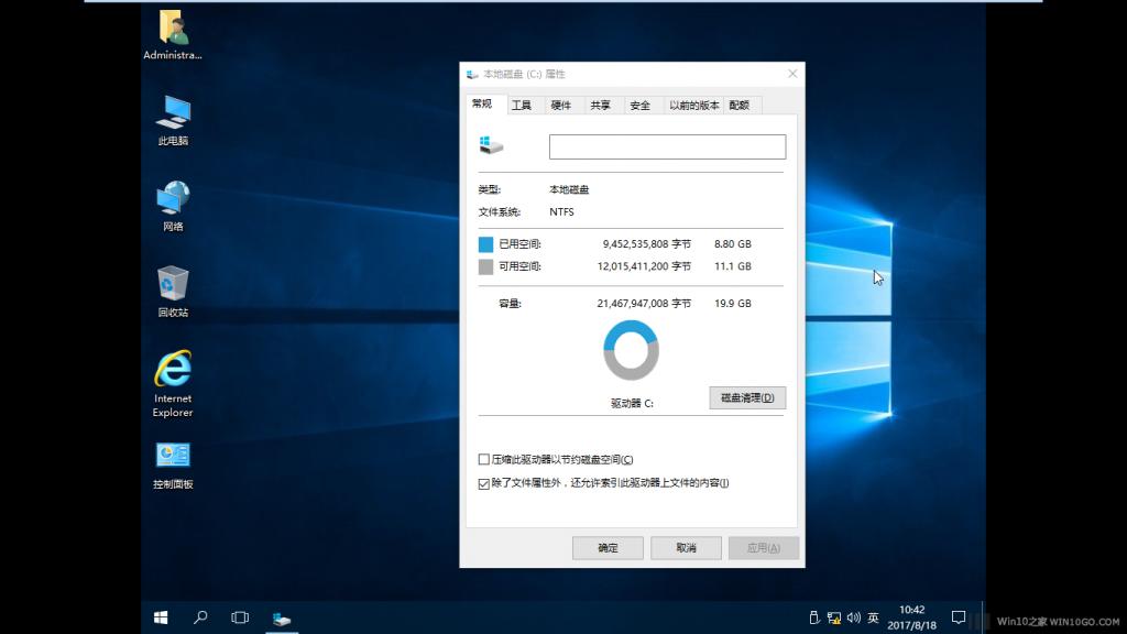 基于MSDN母版制作完整Win10_Enterprise_LTSB_2016_x64_14393.1613长期服务版