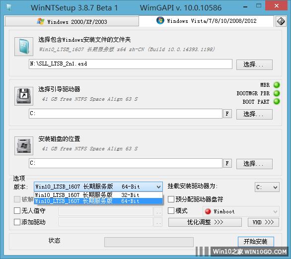 Win10 企业版 1607_LTSB_14393.1593(X64 & X86)长期服务版