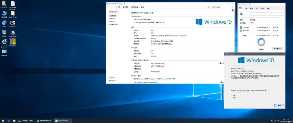 【溯汐潮】地表最强完整版 Windows10 CSL3 X64 15063.540 2in1 稳定 高效 快速 安全 流畅 定制版本