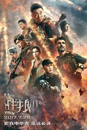 [战狼2][TC-MP4/611M][国语中字][720P][热血沸腾的国产军事电影]
