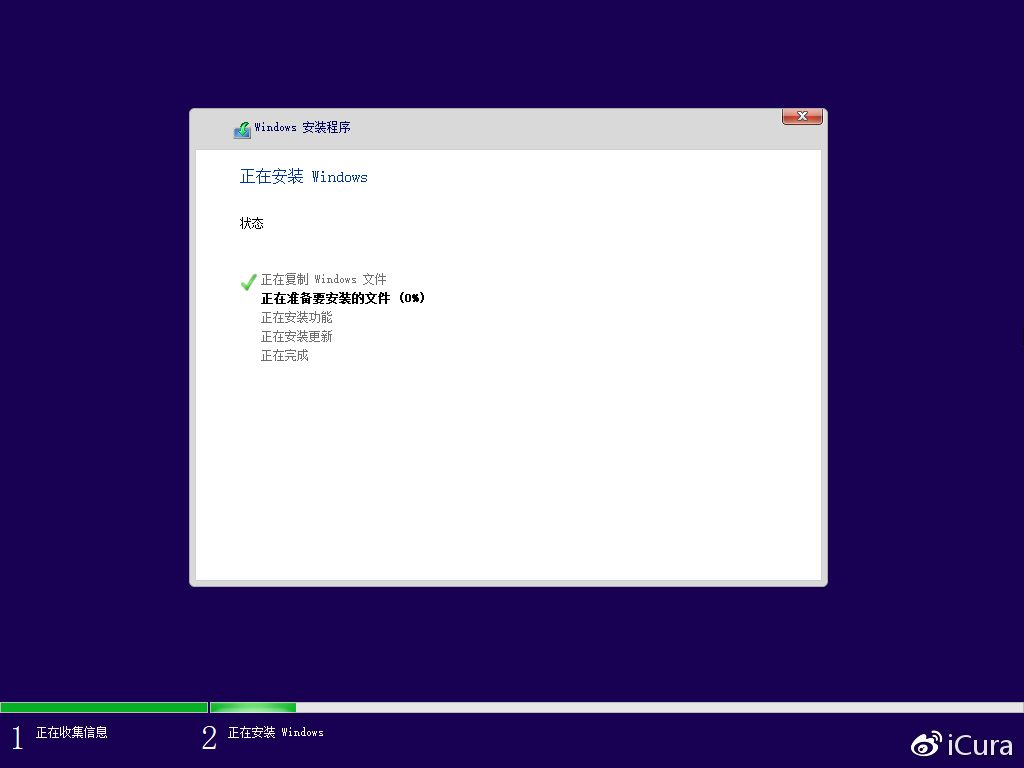 Windows 10 EnterpriseG(政府版)纯净版