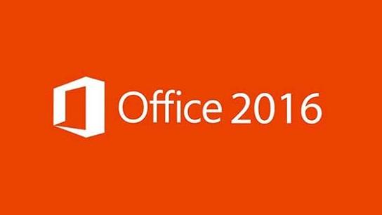 Microsoft Office 2016专业增强版破解安装版,保留基本办公需要的组件