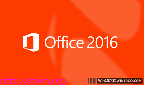 Microsoft office 2016四合一精简版201710