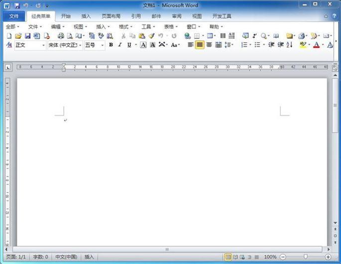 Microsoft Office 2010 V14.0.4763.1000