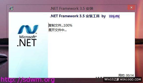 Win10_2016_Net3.5_x64_Offline离线安装包