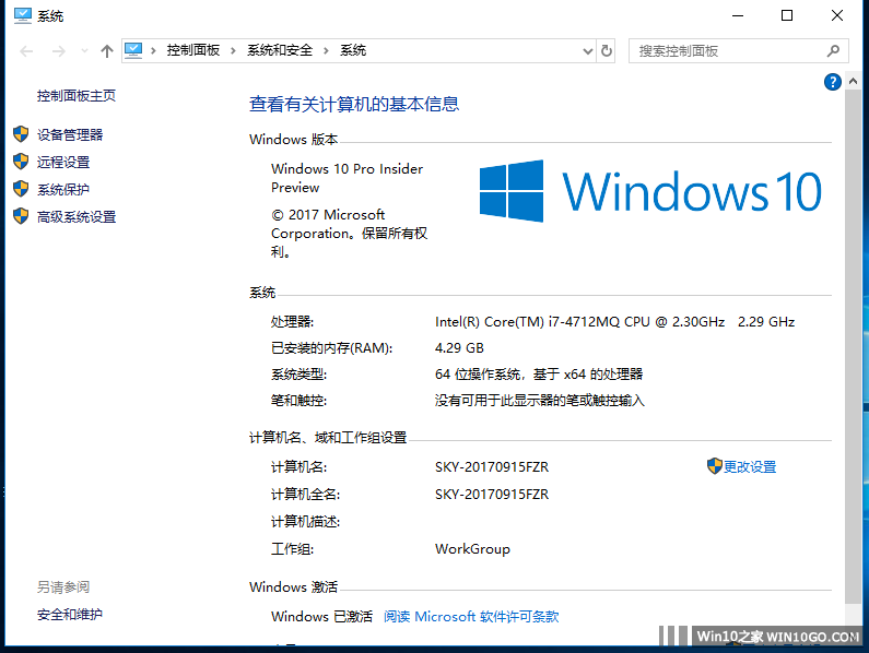 Win10_16362_x64专业版+Office v16.0.8326.2107x64