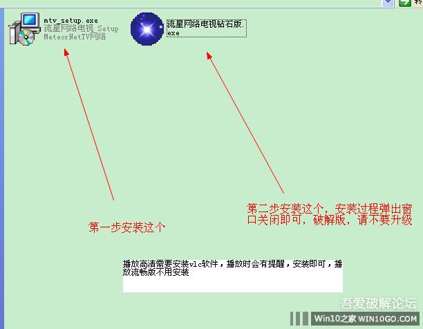 pc端卫视在线直播软件,湖南卫视浙江卫视东方卫视等上百上千个电视卫视 在线直播