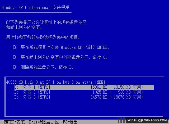 深度技术DEEPIN_XP_SP2_V5系统12合1完美精简安装版原版珍藏