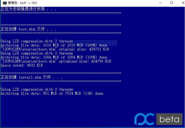 16291.0.170912-1708.RS3_X86_X64简体中文专业版【UUP转ISO】已上传