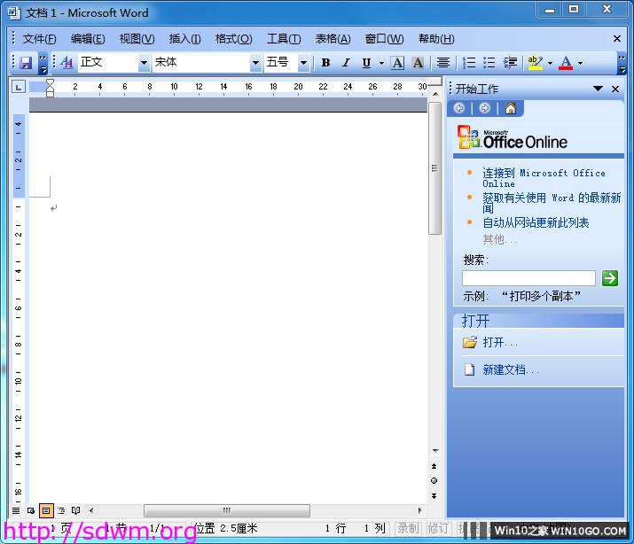 Office_2003_SP3 3合1精简版+兼容包版