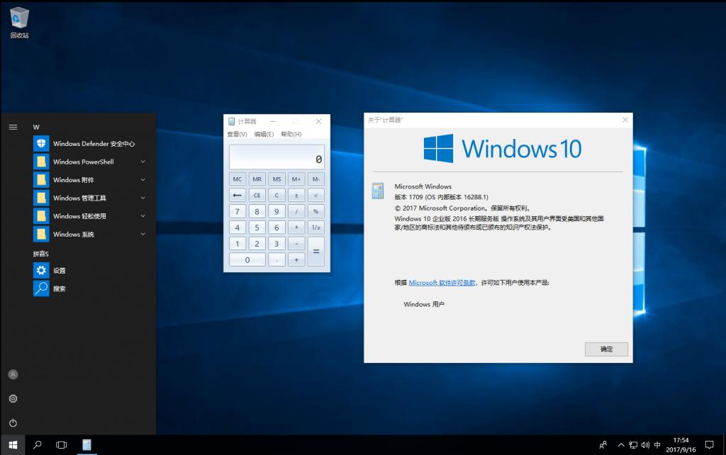 [自制] 简中 16288.1 RS3 企业版 2016 长期服务版 (x86/x64)