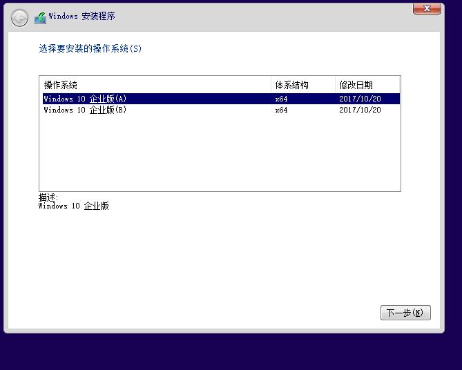 【RS3精简版】月伴流星LiteWin10_Ent_16299.19_x86/x64_2017.10精简企业版