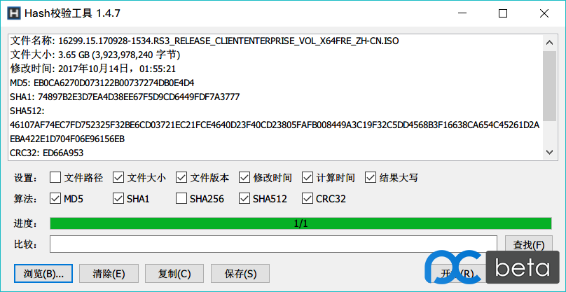 Windows 10, Version 1709 [x64] 简体中文企业版(2017.10.14)