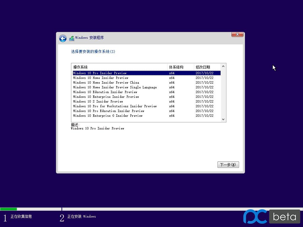 17025.1000自制64位中国版十合一ISO映像