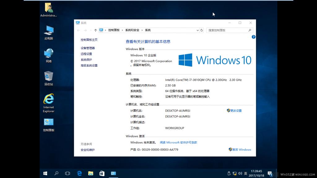 基于母版制作cn_Windows_10_enterprise_RS3_1709_x64_16299.19适度精简版
