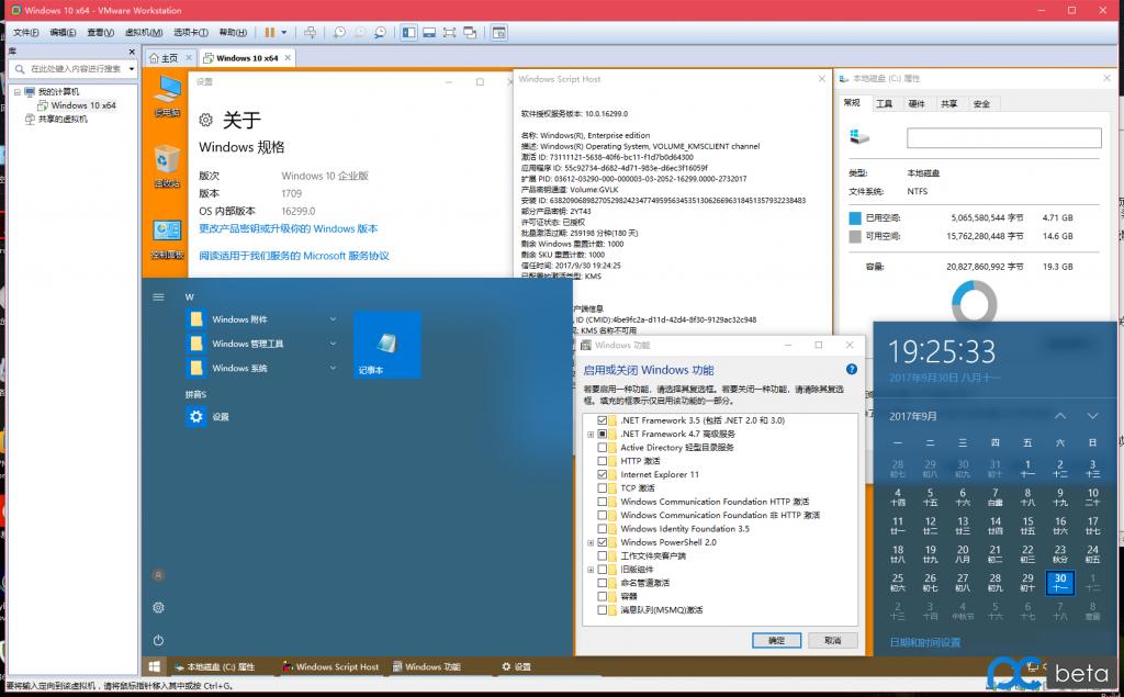 [自制]Win10企业版64位精简版-16299.0