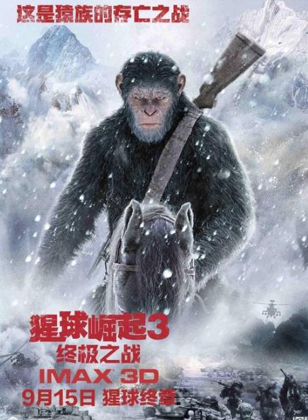 《猩球崛起3-终极之战》720P[2.31G韩版中字]