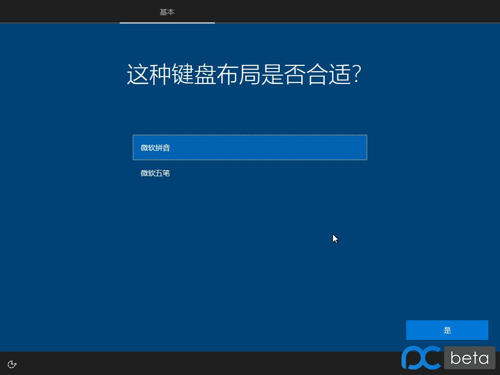 Windows 10 EnterpriseG(1709)伪官版纯镜像