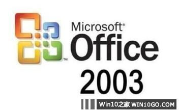 Office2003四合一精简版