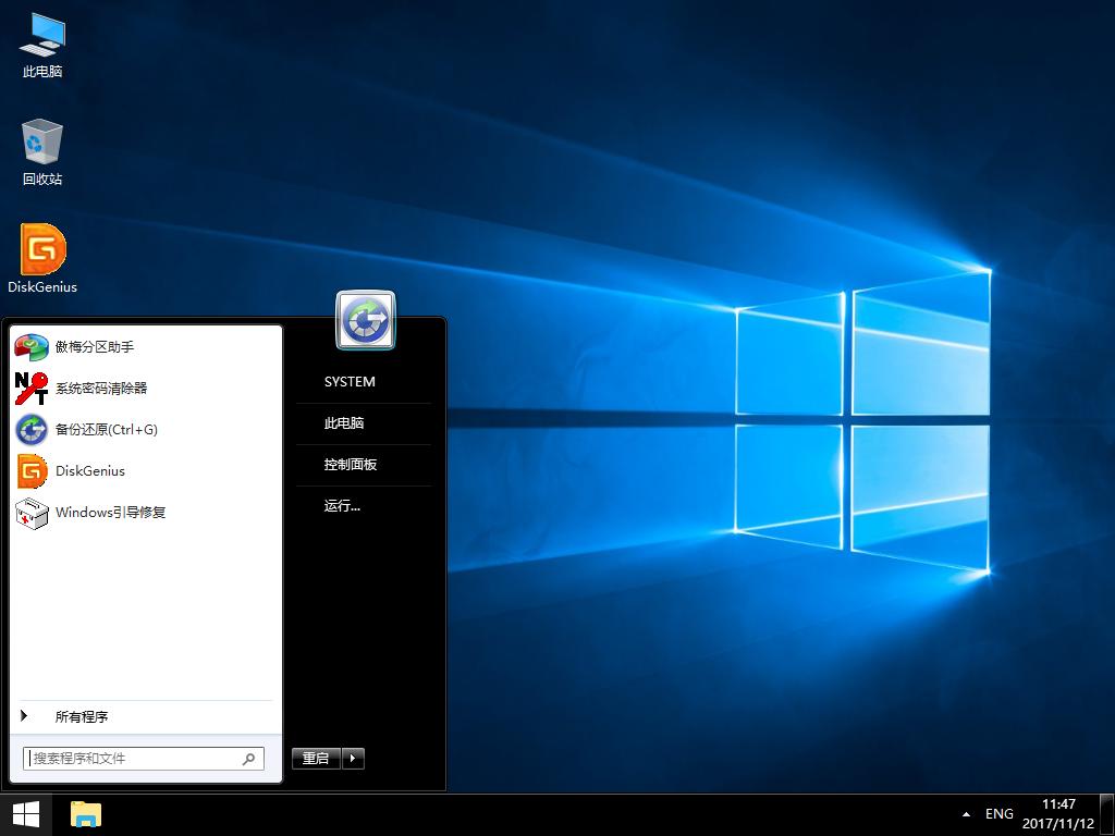 Win10PE_16299x86/x64(精简/维护)内核116M-210M
