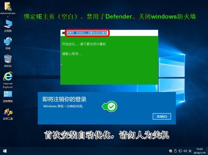 Win10_1709_16299.194-201(x64●x86)企业G版(山里来作品)