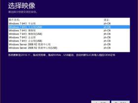 风雨归来!Windows7光盘第四版,正式发布!
